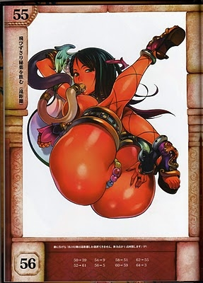 Luna-Luna Visual Combat Book - Queen's Blade Rebellion; Fetish Hentai Devices